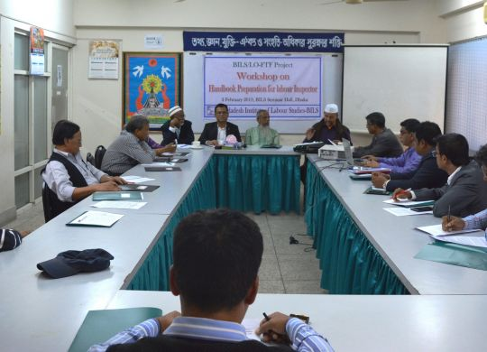 Workshop on manual development for inspection at Ship-breaking sector