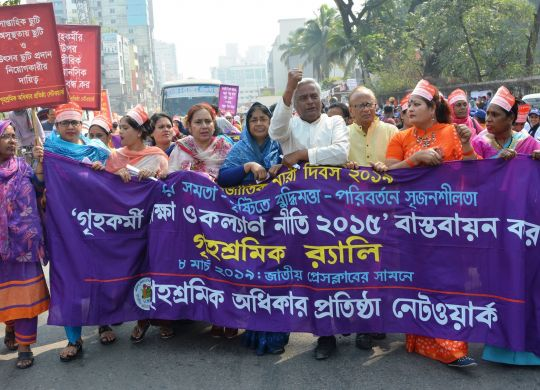 Human chain and rally held to observe International Women's Day 2019