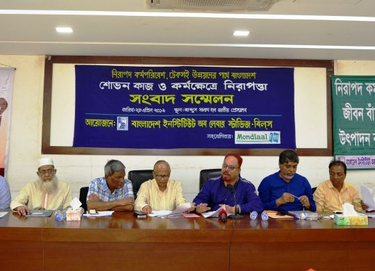 International Commemoration Day: BILS press conference held on Decent Work and safety at workplace