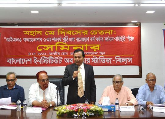Inspector General of the Department of Inspection for Factories and Establishment, Shib Nath Roy attended the seminar as the chief guest.