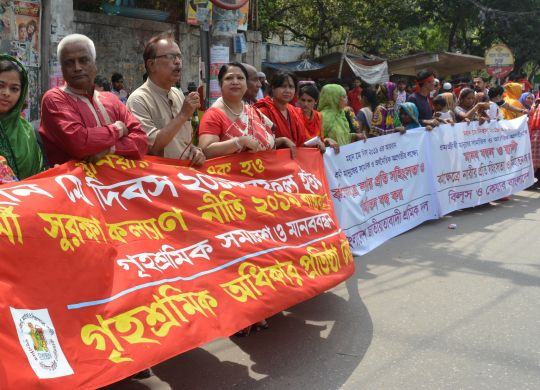 Prominent Labour Leader Mesbahuddin Ahmed Speak in the Human Chain