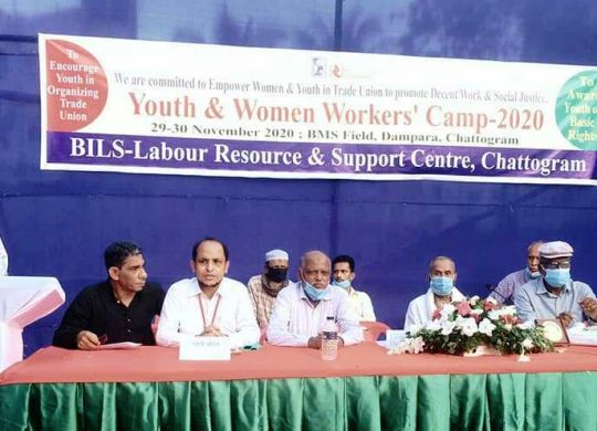 Youth and Women Workers' Camp-2020