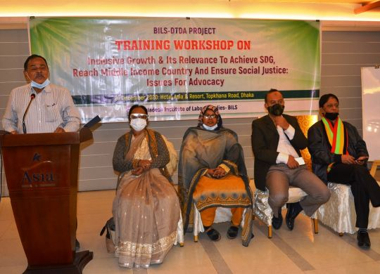 Training workshop on inclusive growth