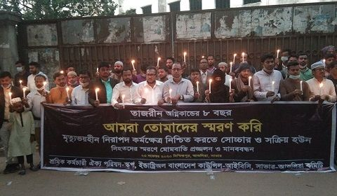 candle lighting in front of Tazreen Fashion