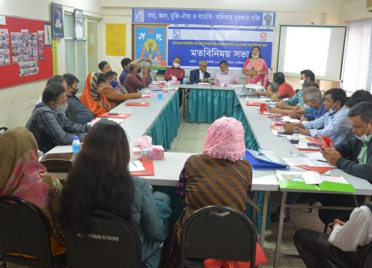 Opinion sharing meeting with Journalists on ILO Convention 190