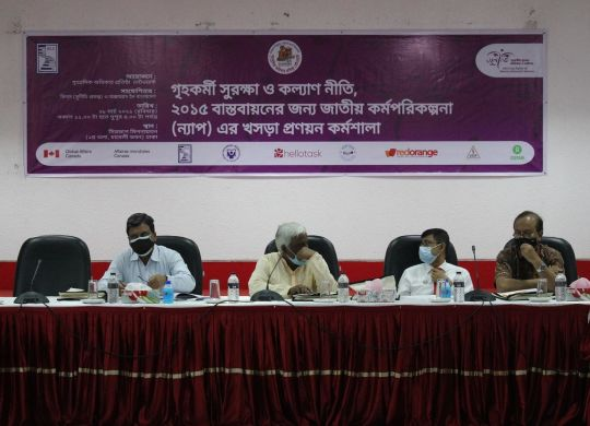 Workshop on drafting National Action Plan for implementation of Domestic Workers Protection and Welfare Policy, 2015